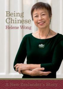 Being_Chinese_wong